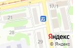 Схема проезда до компании Matreshka в Бийске