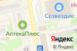Схема проезда до компании Магазин кожгалантереи в Бийске