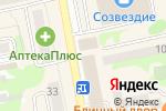 Схема проезда до компании Магазин спецодежды и камуфляжа в Бийске