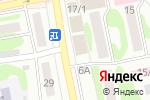 Схема проезда до компании Ной в Бийске