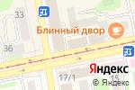Схема проезда до компании Магазин светотехники в Бийске