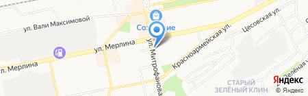 Урарту на карте Бийска