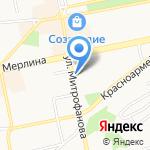 Вега-Бийск-Авто на карте Бийска