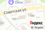 Схема проезда до компании Сметана в Бийске