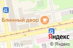 Схема проезда до компании Магазин пряжи и фурнитуры в Бийске