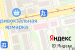 Схема проезда до компании Народная оптика в Бийске