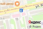 Схема проезда до компании Центр коррекции зрения в Бийске