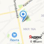 Черномырдина М.В. на карте Бийска