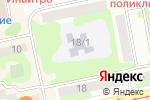 Схема проезда до компании Детский сад №40 в Бийске