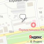 Магазин салютов Бийск- расположение пункта самовывоза