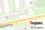 Схема проезда до компании Сибирские сети в Бийске