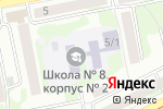 Схема проезда до компании Центр развития ребенка-детский сад №73 в Бийске