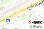 Схема проезда до компании 100 Тойот в Бийске