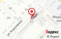 Схема проезда до компании Ветеран в Бийске