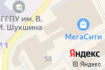 Схема проезда до компании Комфорт в Бийске