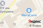 Схема проезда до компании МОНРО в Бийске