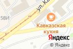 Схема проезда до компании Изюминка в Бийске