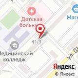 Prosport-Biysk