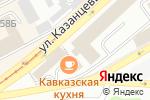 Схема проезда до компании Relax в Бийске