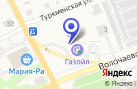 Схема проезда до компании АЗС ГАЗСТРОЙСЕРВИС в Бийске