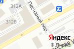 Схема проезда до компании БФК-Новосибирск в Бийске