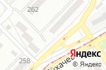 Схема проезда до компании Гримёрка в Бийске