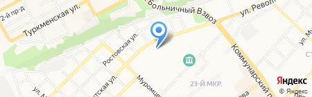 БУП-Трио на карте Бийска