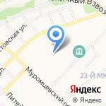 Военная прокуратура Бийского гарнизона на карте Бийска