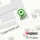 Местоположение компании Гаражно-строительный кооператив №6