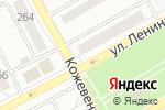 Схема проезда до компании Жемчужный в Бийске