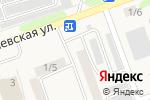 Схема проезда до компании Полезные товары в Бийске