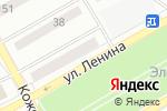 Схема проезда до компании НеобыЧАЙный в Бийске