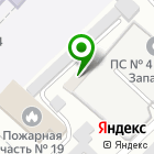 Местоположение компании Армейский