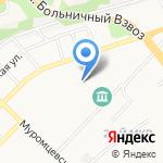 Православная школа во имя праведного Иоанна Кронштадтского на карте Бийска