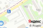 Схема проезда до компании Автостоянка в Бийске