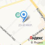 Почтовое отделение №35 на карте Бийска