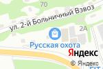 Схема проезда до компании Русская охота в Бийске