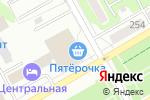 Схема проезда до компании Регион Бийск в Бийске