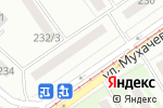 Схема проезда до компании Он & Она в Бийске
