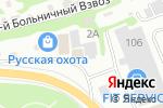 Схема проезда до компании Волга в Бийске