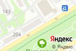 Схема проезда до компании Магия меха в Бийске
