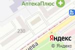 Схема проезда до компании Управление пенсионного фонда РФ в г. Бийске и Бийском районе в Бийске