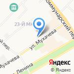 Управление пенсионного фонда РФ в г. Бийске и Бийском районе на карте Бийска
