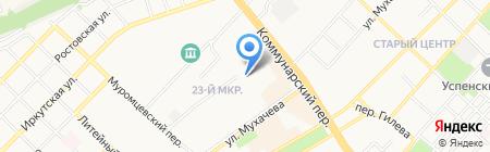 Отдел по учету и распределению жилой площади на карте Бийска