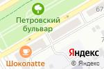 Схема проезда до компании Совкомбанк, ПАО в Бийске