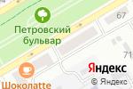 Схема проезда до компании ЕврАзия в Бийске
