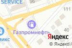 Схема проезда до компании ГАЗОЙЛ в Бийске