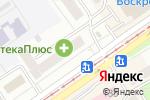 Схема проезда до компании ЭКОпродукты в Бийске