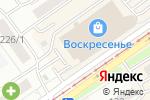 Схема проезда до компании КИНОМИР в Бийске