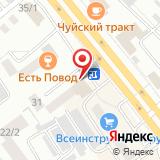 ООО Акцент-Авто